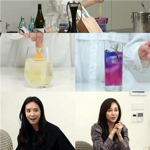 칵테일,전혜빈,스토,방송,전혜빈표,레시피