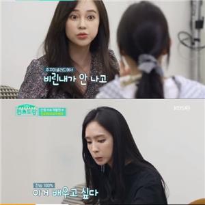 전혜빈,박정아,아유미