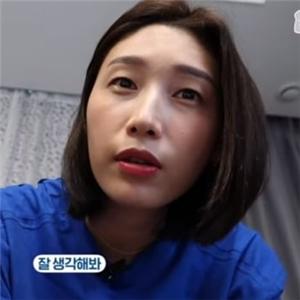 연봉,김연경