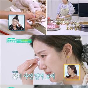 요리,박정아,전혜빈,아유미