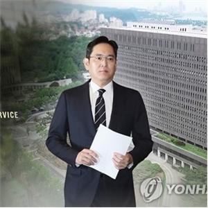 부회장,이재용,삼성