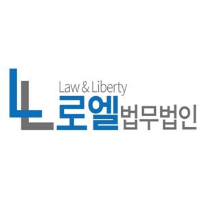 기업,문제,법률,사건,상황,다양