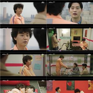 이상영,사람,야식남녀,남규장,김승수,사과