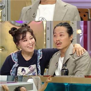 임기홍,인간수업,라디오스타,예능,예정,머리