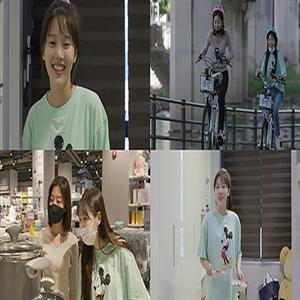 효정,앤오프,효정의,방송,독립,공개