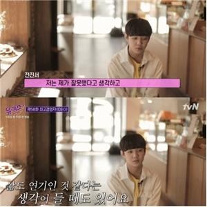 전진서,박해준,김희애