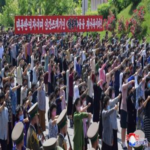 대한,남조선,정부,보복