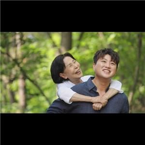 김호중,할머니,손숙