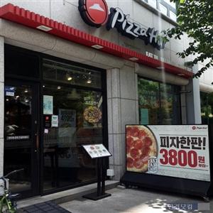 피자,매장,메뉴,피자헛,가격,라지