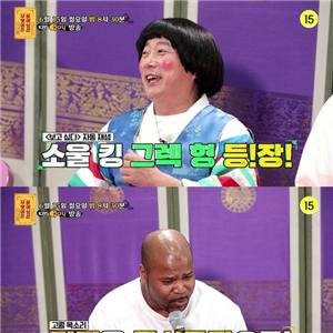 그렉,물어보살,이수근,한국