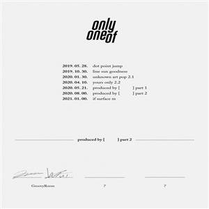 온리원오브,프로듀서,컴백,차차말