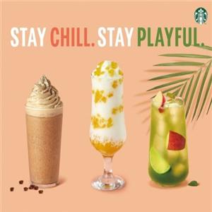 음료,출시,여름,달콤한,요거트,신제품,아이스,커피빈