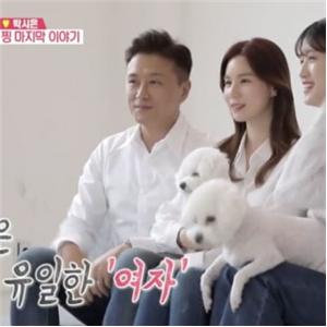 진태현,박시은,가족,한의원,부부