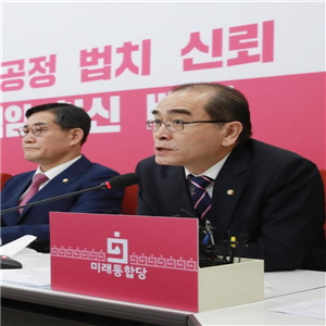북한,김정은,남매,김여정,의원,폭파