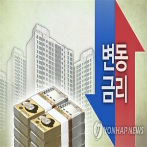 금리,은행,주택담보대출,코픽스,최저,부동산,포인트