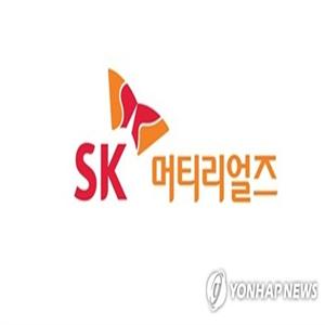 반도체,SK머티리얼즈,가스,SK그룹,규모,시작,국산,불화수소