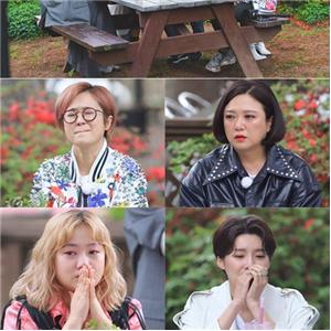 김윤아,사연,노래,나물,밥블레스유2,목소리