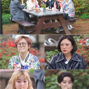 김윤아,사연,방송,밥블레스유2,노래,언니,나물