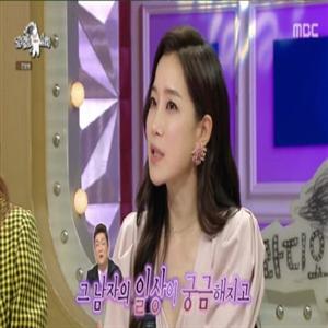 김하영,유민상