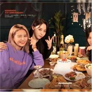 마마무,데뷔,솔로,마마무가,활동,걸그룹