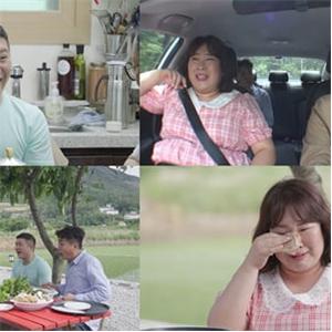 전유성,조세호,김민경,앤오프,특별