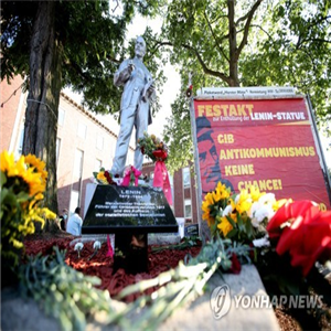 레닌,동상,설치,독일