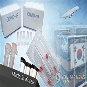 헬스케어,전경련,수출,글로벌,달러,제약사,싱가포르,한국,세계,일본