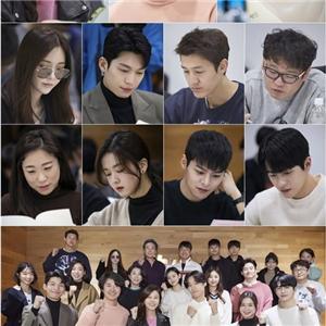 어게인,윤상현,김하늘,이도현,대본리딩,현장