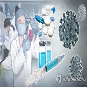치료제,백신,임상시험,코로나19