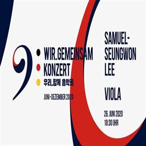 콘서트,릴레이,독일