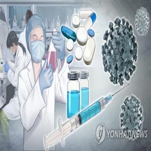 치료제,백신,임상시험,국내,코로나19