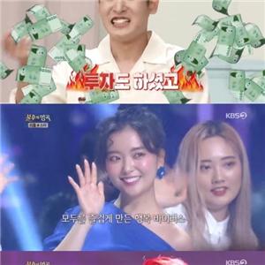 리틀,명곡,곽동현,김경호,무대,이선희,불후