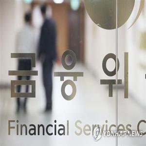 공시,펀드매니저,개정안,크라우드펀딩,근거