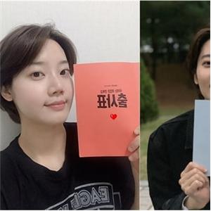 출사표,김미수,친구,방송,케미,나나