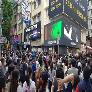 경찰,시위,시위대,홍콩,체포,홍콩보안법,시민,진압