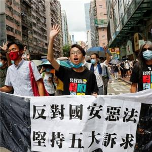 홍콩,정부,이민,영국,중국,일본,홍콩보안법,인력,부여,신청