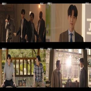 가열찬,회사,구자숙,꼰대인턴,이태리,김응수