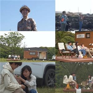 제주,바퀴,공효진,김희원