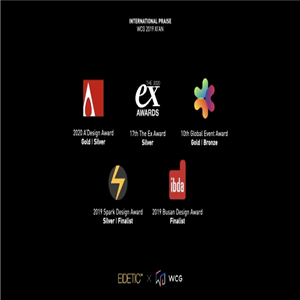 마케팅,부문,프로젝트,이벤트,이스포츠,글로벌