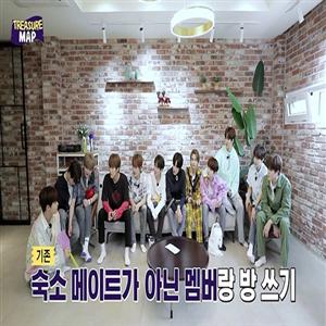 트레저,멤버,숙소,시간,데뷔,박정우