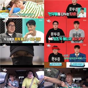 윤두준,매니저,방송,군대,시청률,아이돌