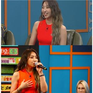 공민지,2NE1,댄스,비디오스타