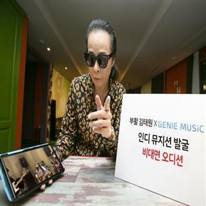 음악,오디션,지니뮤직,김태원