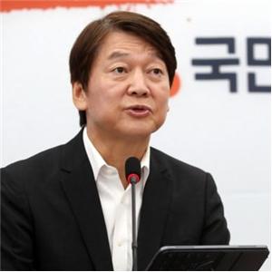 김현미,정책,안철수,장관