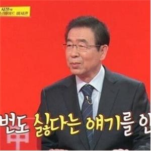 박원순,시장,경찰,조깅,비서관