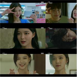 샛별,엔딩,편의점,이별,김유정,인터뷰
