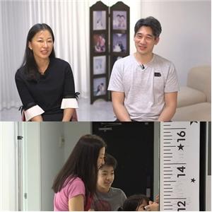 공부,창진,아이,결과,김현정,검사