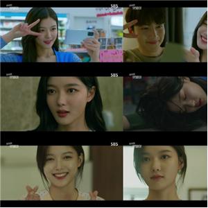 엔딩,샛별,편의점,김유정,이별,인터뷰
