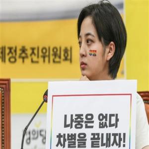 강성범,이야기,의원,류호정,박원순