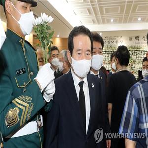 고인,장군,빈소,안장,오후,서울현충원